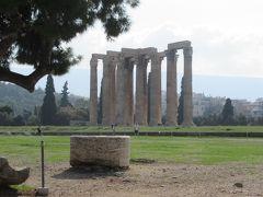 2018.10.10-10.29東地中海ギリシャクルーズ Day4 ピレウス寄港 アテネ観光②ゼウス神殿ほか