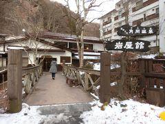 2019年の初旅行 上田&菅平 PART6 真田一族の隠し湯で温泉を楽しみ、上田へ戻って一杯!
