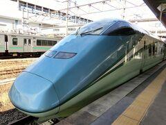足湯新幹線『とれいゆつばさ』に乗って来ました♪おときゅうパスで行く日帰り旅4日目