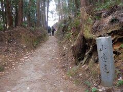 冬の山の辺の道 全35kmを歩く(前半:桜井駅~石上神宮)