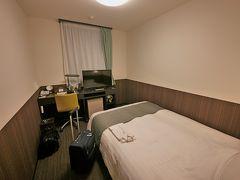 2018.11フィンランド人と一緒に京都,奈良旅行5-レイアホテル大津石山,炉ばた焼大蔵屋,私は大阪空港へ,フィンランド人は同僚と京都へ,