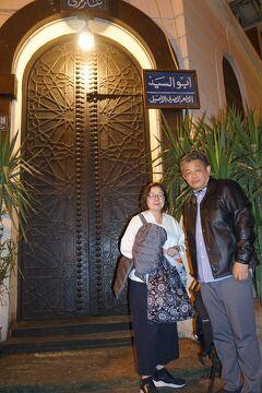 Wonder one dollar! HISエジプト8日間の旅(18)ハン・ハリーリのカフェに沈没し、アブ・エル・シッドでディナーを食べる。