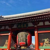 神戸から東京旅行 2泊3日 1日目の1 初めての神戸空港から。