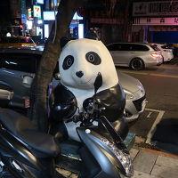 台湾2018(その1)