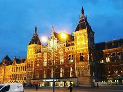 オランダ・ベルギー7泊9日の一人旅 ①