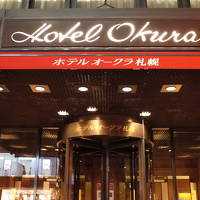 ホテルオークラ札幌宿泊記(朝食は杉の目)