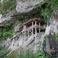 神と仏の宿る山 三徳山三佛寺と三朝温泉(1)