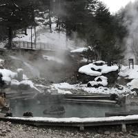 冬の草津温泉 ホテルヴィレッジ 送迎バス付き1泊2日の旅