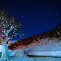 ばばあの気まま一人旅!〜そうだ!秋田新玉川温泉で正月疲れを癒やしに行こうの旅〜