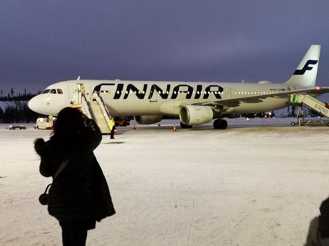 オーロラは残念だったけど、サーリセルカは本当に素敵な場所でした。<br /><br />今日はヘルシンキへ移動します。<br /><br />サーリセルカ最終日の朝→イヴァロ空港→ヘルシンキ<br /><br />※※※※※※※※※旅程※※※※※※※※※<br /><br />2018年<br />12月16日㈰各地→成田で前泊<br />12月17日㈪成田→ヘルシンキ→イヴァロ→サーリセルカ<br />12月18日㈫サーリセルカ滞在<br />12月19日㈬  〃<br />12月20日㈭サーリセルカ→イヴァロ→ヘルシンキ<br />12月21日㈮ヘルシンキ滞在<br />12月22日㈯エストニアのタリンへ<br />12月23日㈰ヘルシンキ→<br />12月24日㈪成田→各自宅へ<br />