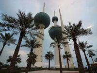 中東'18~'19�〜クウェートの街歩き