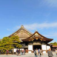 <2018冬 青春18旅 Part1-4(終) 「今、いにしへの古都へ 奈良&京都旅」 (京都を満喫の巻)>