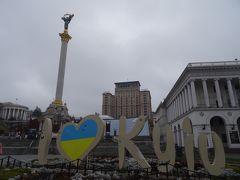 2018年10月ジョージア、アルメニア、ベラルーシ、ウクライナ、モルドバの旅