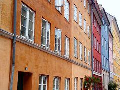 幸せの黄色い自転車、スコーネ地方とコペンハーゲンの旅�