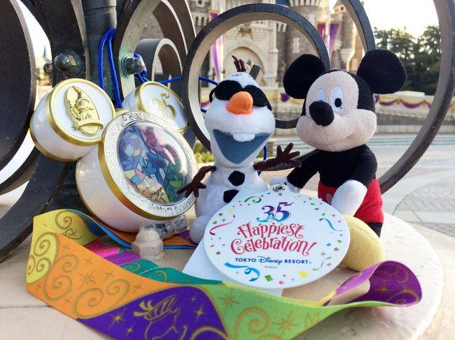 """2018年4月15日(日)から始まった「東京ディズニーリゾート35周年""""Happiest Celebration!""""」。<br />2019年3月25日(月)までの345日間、アニバーサリーイベントを盛大に開催しているTDR。早いものでグランドフィナーレの時がやってきました。<br /><br />今日はグランドフィナーレイベント初日!そしてSちゃんの誕生日!<br />今日はの~んびりとランドを楽しみたいと思います♪<br />お天気にも恵まれたし、何かイイことありそうな予感…!?<br /><br />先に言っちゃうと、コンフェクショナリーとトレジャーコメットのバックグラウンドストーリーをキャストさんから教えてもらったので載せてみました。<br />ベタ~なようで濃い~内容?のアッサリ旅行記、はじまるよ~!"""