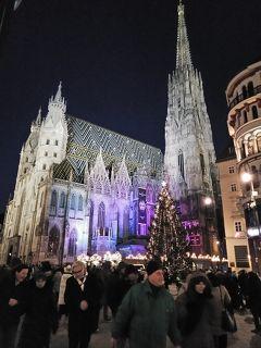 2018 クリスマスマーケット巡り〜その4(ウィーン)