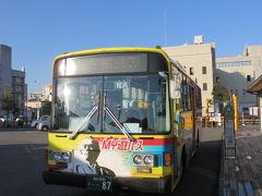 【復刻】新年の四国(11)My遊バスで坂本龍馬記念館へ