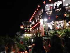 再び台北週末旅・・3日目午後は猫村と九份へ♪
