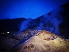 【初・北の地】北海道の左側ほぼ縦断旅・4日目(登別)