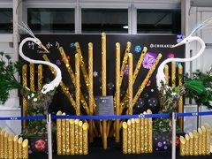 台湾人の御一行様と徳島4★携帯無くしフライトに乗り遅れ高松空港から関空に移動 ピーチ利用 関空から香港へ