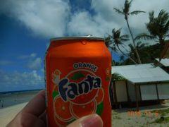 I LOVE GUAM (Guam が好きすぎる・・)