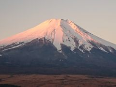 冬の富士山を見に山梨へ