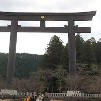 南紀へ遠乗りドライブ� 中辺路を通って熊野本宮へ