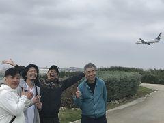 【2019.1】ANAで行く!今年の社員旅行は『沖縄那覇編』