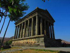 528. Almenia ヨーロッパ最後の秘境 [アルメニア編Part2]