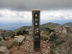 高速バスで那須温泉郷へ 茶臼岳(那須岳)にも登って温泉三昧