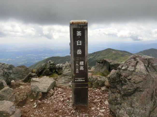 近場で温泉にでも行ってみようかと探してたところ、栃木県でホテルサンバレー那須が期間限定で島根県とのコラボ企画をやってまして、浜田港から直送の地魚や出雲そばなど島根県バイキングを開催中でしたので(うひょ)那須岳登山とセットで楽しんできました。<br /><br />料理の写真ありません。。スミマセン。<br /><br />■那須町観光協会<br />http://www.nasukogen.org/<br /><br />■ホテルサンバレー那須<br />http://www.nasu3800.co.jp/<br /><br />