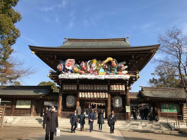 お正月のざわめきが一段落した頃に毎年妹たちと初詣に出かけることにしています。今年は寒川神社に詣でました。<br />寒川神社は相模国一之宮と称される格式ある神社で初詣には大勢の人が訪れますが1月も半ばを過ぎれば混雑もなく参拝できます。