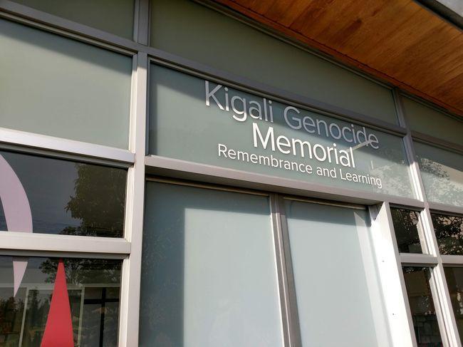 南インド&東アフリカの旅の最後はルワンダ・キガリ。<br />ジェノサイド記念館へ。そして2週間ぶりの日本へ。