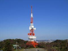 富士山を見に湘南平 今日はすごくいい天気!