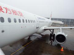 トランジットで上海