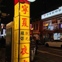 女3人旅 お腹も心も満たす台湾3泊4日の旅 1日目