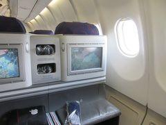 中国国際航空ビジネスクラス 羽田から北京と無料トランジットホテル