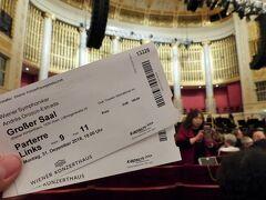 ウィーンで過ごす年末年始'18-'19【6】大晦日の「第九」@コンツェルトハウス編