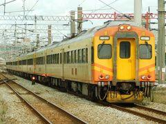2018行くぜ、熱帯。列車で巡るアジアの街角!vol.5(台湾:竹南駅編!)