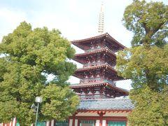 日本仏教最初、四天王寺