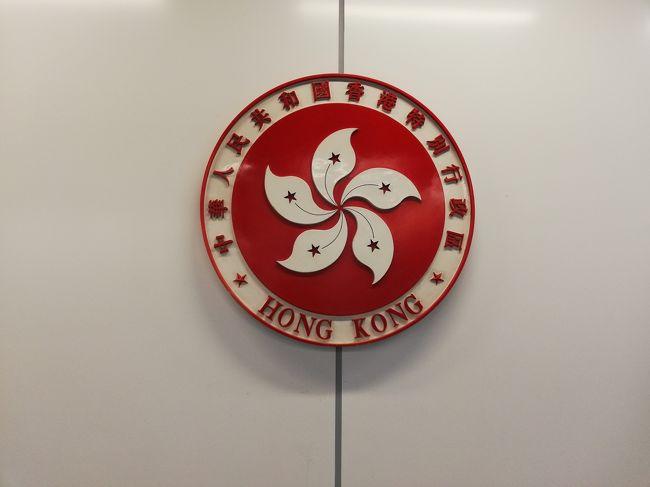 海外出張も仕事です!201901深圳北駅から新しい高速鉄道に乗って香港へ!