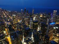 夏のニューヨーク&シカゴ vol.2 シカゴ編 摩天楼・シカゴ建築・シカゴ美術館・ポラリスラウンジ【完】