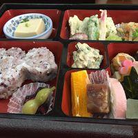 新春の京都 黄檗山普茶料理と宇治