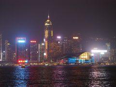 3年ぶりの海外、そして11年ぶりの香港【1日目】