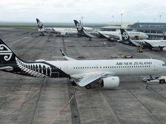 東京⇔クライストチャーチ、ニュージーランド航空ビジネスで往復