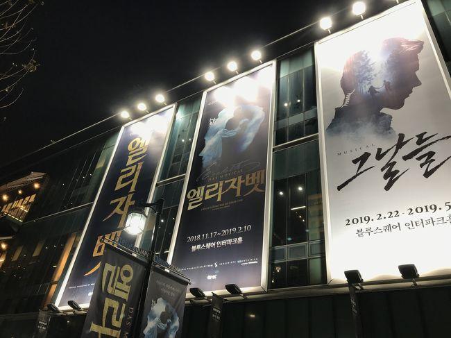 ソウルで2年ぶりのミュージカル♪ ジキルとハイド&エリザベート ②