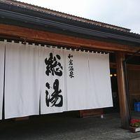 能登〜愛知 縦断旅【1】〜能登半島〜