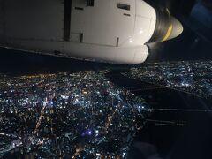 JAL上級ステータス獲得して「3大アライアンス制覇」へ!!! 修行します。その1(2日間で17レグ。福岡ー宮崎3往復&伊丹拠点で4か所往復編)。