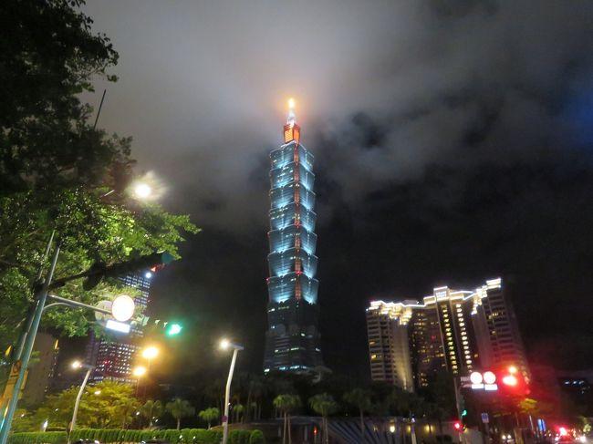 お盆休みの長期休暇を利用して台北へ行ってきました。<br /><br />ずっと行きたかったけど、いつでも行けると思いはや数年。<br /><br />ようやく行くことになりました。<br /><br />台北市内と九份という「初めての台北」で行っておきたい場所はだいたい網羅できたと思います。