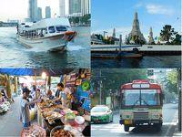 2018行くぜ、熱帯。列車で巡るアジアの街角!vol.8(タイ:バンコク観光編!)